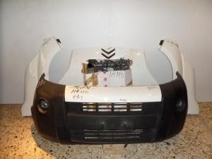 Citroen nemo 2010 μετώπη εμπρός κομπλέ λευκό