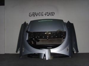 fiat grande punto 06 10 metopi empros komple asimi 300x225 Fiat grande punto 2005 2012 μετόπη μούρη εμπρός κομπλέ ασημί