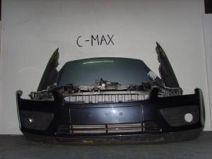 ford c max 03 07 metopi empros komple pontiki 300x225 Ford C Max 2003 2007 μετώπη μούρη εμπρός κομπλέ ποντικί