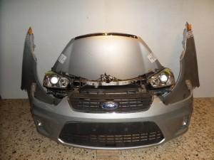 ford c max ii 07 11 metopi empros komple asimi 300x225 Ford c max II 07 11 μετώπη εμπρός κομπλέ ασημί