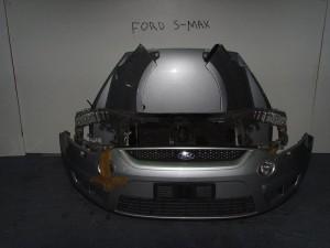 ford s max 07 11 metopi empros komple asimi 300x225 Ford S max 2007 2011 μετώπη μούρη εμπρός κομπλέ ασημί