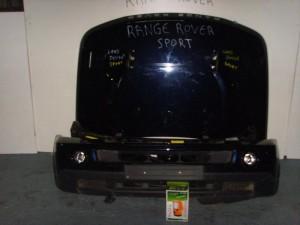 Range rover sport 03-11 μετώπη εμπρός κομπλέ μαύρο