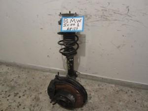 BMW e81 e87 04 11 mpoukala aristeri 300x225 BMW Series 1 E81/E87 2004 2011,E82/E88 2007 2014 μπουκάλα αριστερή