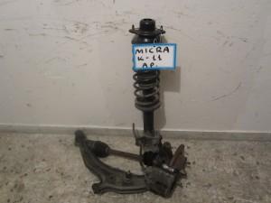 Nissan Micra K11 1998-2000 μπουκάλα ψαλίδι & ιμιαξόνιο αριστερό