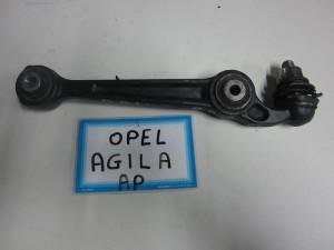 Opel agila 99 08 psalidi aristero 300x225 Opel Agila 1999 2008 ψαλίδι αριστερό