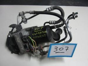 Peugeot 307 05 07 doxeio udravlikou timoniou 300x225 Peugeot 307 2005 2008 δοχείο υδραυλικού τιμονιού