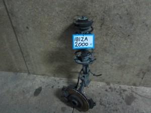 Seat ibiza 99 02 mpoukala aristeri 300x225 Seat Ibiza 1999 2002 μπουκάλα αριστερή