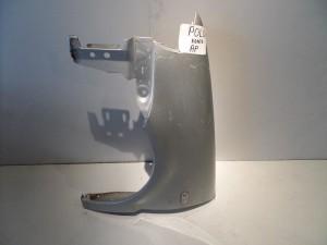 VW polo 1999-2002 αριστερό φτερό ασημένιο