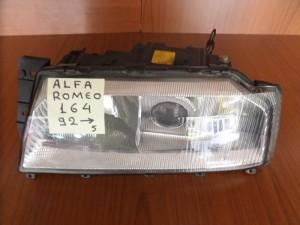 alfa romeo 164 92 fanari empros aristero 300x225 Alfa romeo 164 1992 1997 φανάρι εμπρός αριστερό