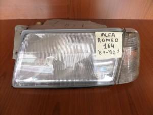 alfa romeo 87 94 fanari empros aristero 300x225 Alfa romeo 1987 1992 φανάρι εμπρός αριστερό