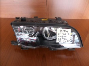 bmw series 3 e46 99 02 sedan fanari empros xenon dexi 300x225 BMW series 3 E46 1999 2003 sedan φανάρι εμπρός xenon δεξί