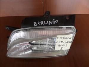 citroen berlingo 96 02 fanari empros aristero 300x225 Citroen Berlingo 1996 2002 φανάρι εμπρός αριστερό