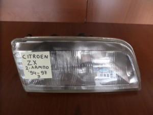 Citroen zx 94-97 φανάρι εμπρός δύλαμπο δεξί