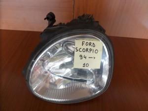 Ford skorpio 95 φανάρι εμπρός αριστερό
