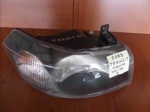 ford transit 00 06 fanari empros mavro dexi 300x225 Ford Transit 2000 2006 φανάρι εμπρός μαύρο δεξί