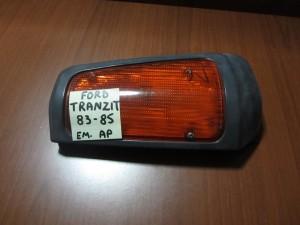 Ford transit 83-85 πίσω φανάρι με φλάς αριστερό