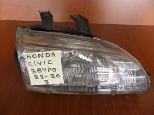 Honda civic 3θυρο 92-96 φανάρι εμπρός δεξί