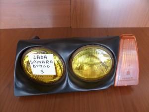 lada samara fanari diplo empros aristero 300x225 Lada Samara 1986 2006 φανάρι διπλό εμπρός αριστερό