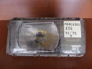 Mercedes w116 72-79 φανάρι εμπρός αριστερό