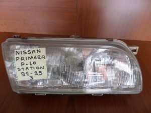 Nissan primera P-10 92-95 φανάρι εμπρός δεξί