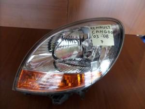 renault kangoo 03 08 fanari empros aristero 300x225 Renault Kangoo 2003 2008 φανάρι εμπρός αριστερό