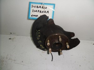 Subaru Impreza 2001-2004 μπουκάλα, ακραξόνιο δεξί