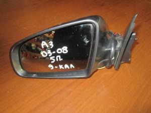 audi a3 03 08 5thiro kathreptis aristeros anthraki 9 kalodia 300x225 Audi A3 sportback 2005 2008 5θυρο ηλεκτρικός καθρέπτης αριστερός ανθρακί (9 καλώδια)