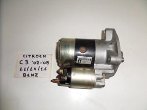 citroen c3 1 1cc 1 4cc 16cc 02 08 venzini miza 300x225 Citroen C3 2002 2009 1.1cc, 1.4cc, 1,6cc Citroen C2 2002 2009 βενζίνη μίζα