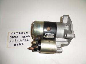 citroen saxo 1 1cc 1 4cc 16cc 96 venzini miza 300x225 Citroen Saxo 1996 2003 1.1cc, 1.4cc, 1,6cc  βενζίνη μίζα