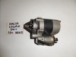 Dacia logan 04 1.6cc 16v βενζίνη μίζα