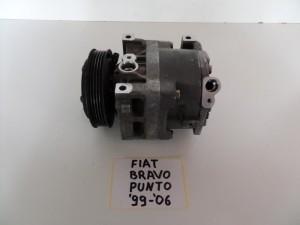 Fiat bravo-brava 1995-2002 και punto 1999-2010 κομπρεσέρ air condition