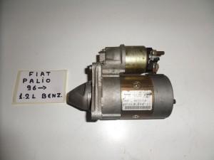 fiat palio 96 1 2cc venzini miza 300x225 Fiat palio 1996 2004 1.2cc βενζίνη μίζα