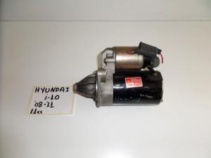 Hyundai i10 08-11 1.1cc βενζίνη μίζα