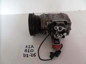 Kia rio 02-05 κομπρεσέρ air condition