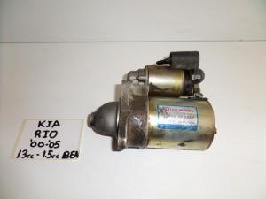 Kia rio 1.3 kai 1.5cc 00-05 βενζίνη μίζα