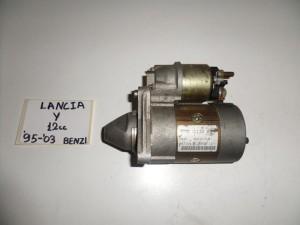 Lancia Y 1996-2003 1.2cc βενζίνη μίζα