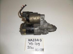 mazda 3 03 09 2 0cc venzini miza 300x225 Mazda 3 2004 2009 2.0cc βενζίνη μίζα