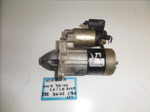 Mazda 121 96-02 1.5cc βενζίνη μίζα