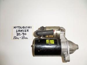 Mitsubishi lancer 1.2 kai 1.5cc 83-90 βενζίνη μίζα
