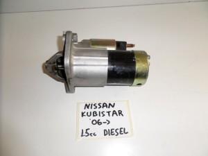 Nissan kubistar 06 1.5cc diesel μίζα