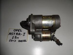 Opel astra J 2010 1.7cc diesel μίζα