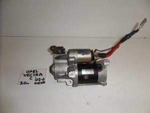 Opel vectra C 02 3.0cc diesel μίζα