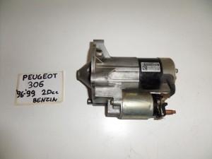 Peugeot 306 1997-1999 2.0cc βενζίνη μίζα