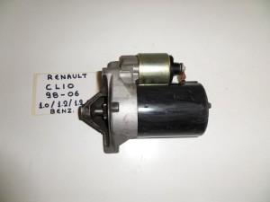 Renault clio 98-06 1.2cc 16v k 1.0cc βενζίνη μίζα