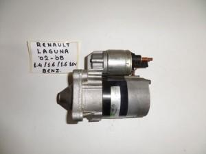 renault laguna 00 07 1 4 k 1 6 k 1 6cc 16v venzini miza 300x225 Renault Laguna 2000 2007 1.4 k 1.6 k 1.6cc 16v βενζίνη μίζα