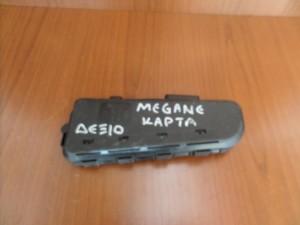Renault megane 03-08 (κάρτα) airbag καθισμάτων δεξιά