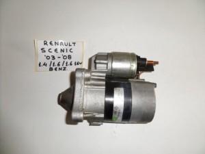 renault scenic 03 08 1 4 kai 1 6cc venzini miza 300x225 Renault Scenic 2003 2009 1.4 kai 1.6cc βενζίνη μίζα