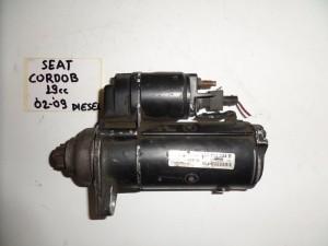seat cordoba 02 08 1 9cc diesel miza 300x225 Seat cordoba 02 08 1.9cc diesel μίζα
