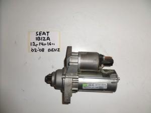 Seat ibiza 02-08 βενζίνη μίζα