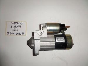 Suzuki Jimny 1.5cc Diesel 1998-2012 μίζα